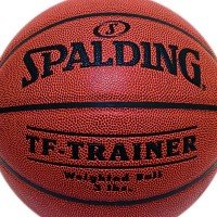 Spalding TF Trainer Heavy Basketball