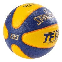 Spalding TF33 In/Out Basketball